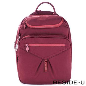 BESIDE-U - UNIDENTIFIED系列簡約時尚輕巧後背包 - 天鵝紅