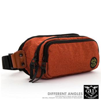 【AJ.亞介】雙隔層設計 隨身小包 腰包 單肩包 橙色  (UE8024)