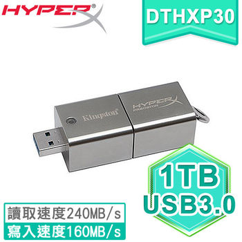 Kingston 金士頓 DTHXP30 1TB USB3.0 隨身碟