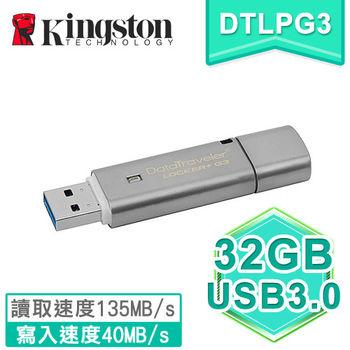 Kingston 金士頓 DTLPG3 USB3.0 32G 隨身碟(DTLPG3/32GB)