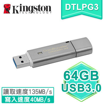 Kingston 金士頓 DTLPG3 USB3.0 64G 隨身碟(DTLPG3/64GB)