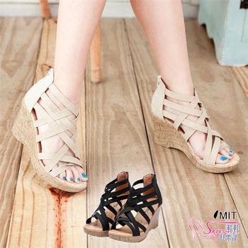 【ShoesClub】【023-860】皮革交叉後拉鍊 羅馬仿木紋厚底楔型涼鞋.2色 黑/米