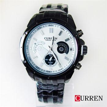 CURREN時尚潮流黑白三眼造型黑鋼帶錶8009