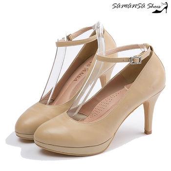 莎曼莎手工鞋【MIT全真皮】玩美腿型繞踝鑽扣帶三穿式微尖頭高跟鞋-#14601 淡雅駝