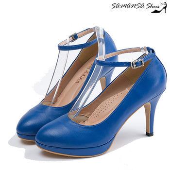 莎曼莎手工鞋【MIT全真皮】玩美腿型繞踝鑽扣帶三穿式微尖頭高跟鞋-#14601 水漾藍
