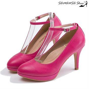 莎曼莎手工鞋【MIT全真皮】玩美腿型繞踝鑽扣帶三穿式微尖頭高跟鞋-#14601 俏麗桃