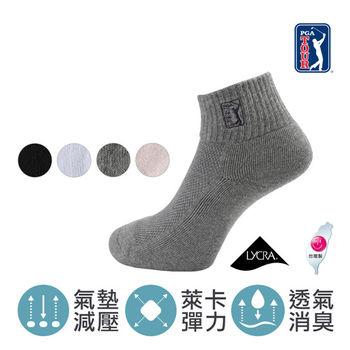 【PGA TOUR】萊卡機能氣墊止滑運動休閒短襪 (4色/顏色任選)
