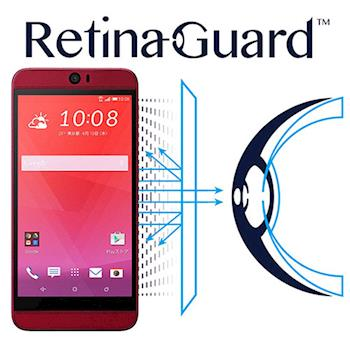 RetinaGuard 視網盾 HTC Butterfly 3 眼睛防護  防藍光保護膜