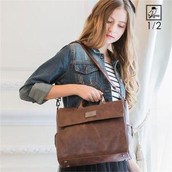 【1/2princess】品牌復古經典皮革四用包 斜背包 肩背包 手提包 (橫款) 5色