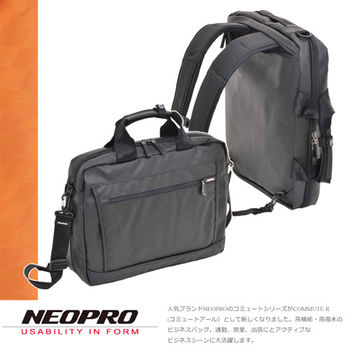 【NEOPRO】日本機能防水系列 3WAY直立式公事包 電腦後背包 3用 斜背包 男女通用款【2-183】
