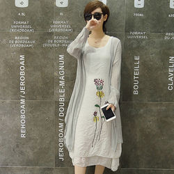 DearBaby微甜洋裝開襟長版外套2件組*預購