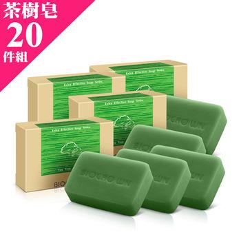 【BIOCROWN百匡】就是要皂你 銷售NO.1茶樹精油手工皂囤貨20入組