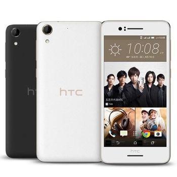 HTC Desire 728 dual sim 八核5.5吋 全鏡面智慧手機