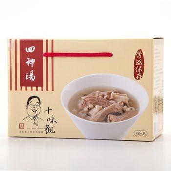 十味觀養生美味四神湯超值(3盒)