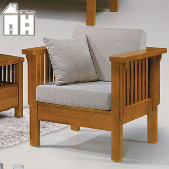 【AT HOME】魯娜柚木組椅-單人座