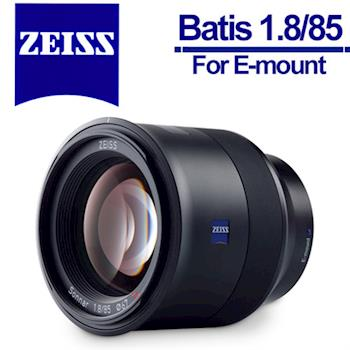 【送蔡司濾鏡】蔡司 Zeiss Batis 1.8/85 (公司貨)For E-mount
