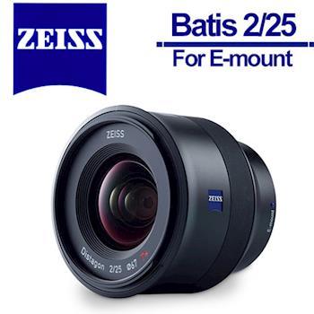 【送蔡司濾鏡】蔡司 Zeiss Batis 2/25 (公司貨) For E-mount