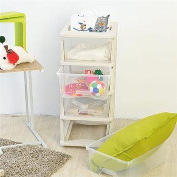 【ikloo宜酷屋】四層清新透白抽屜收納箱/整理箱