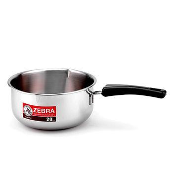 【斑馬 ZEBRA】頂級不鏽鋼雪平鍋(20cm/2.2L)