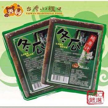 【台灣小糧口】冬瓜茶磚 575g x 8塊