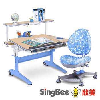 【SingBee欣美】酷炫L桌+皇家上層書架+138卓越椅