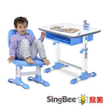 【SingBee欣美】 小天使環保課桌椅