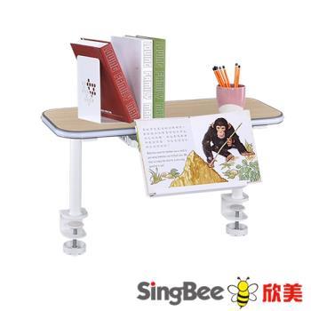【SingBee欣美】喵喵書架上層板