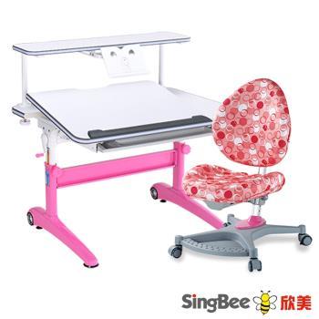 【SingBee欣美】酷炫L桌+136椅+皇家上層書架