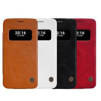 【NILLKIN】LG G5 H860 秦系列皮套