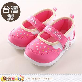 魔法Baby 女童鞋 台灣製Hello kitty正版輕便鞋~sh9810