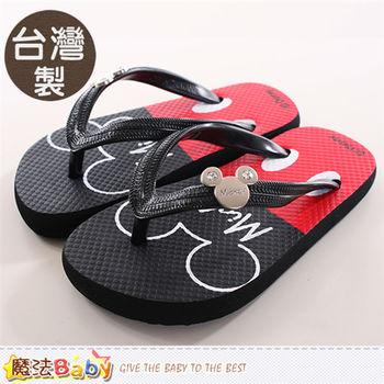 魔法Baby 成人女款夾腳拖鞋 台灣製米奇正版親子鞋大人款~sh9823