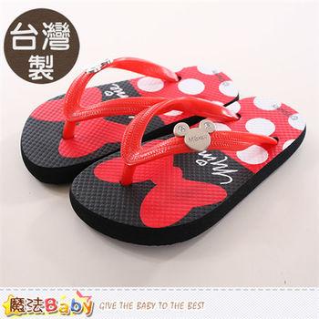 魔法Baby 成人女款夾腳拖鞋 台灣製米奇正版親子鞋大人款~sh9822