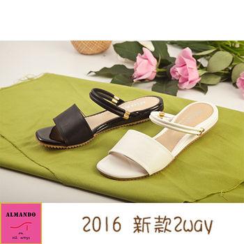 ALMANDO-SHOES ★2016最新款2WAY 涼拖鞋2用★女性平底涼鞋/MIT