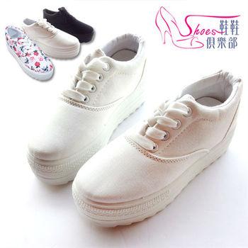 【ShoesClub】【054-D39】簡約時尚百搭實穿內增高厚底帆布鞋.3色 黑/白/花布