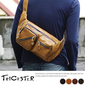 【TRICKSTER】日本品牌 腰包式斜背包 4色 腳踏車包 A4 單肩背包 復古皮革感 都會潮流【tr24】