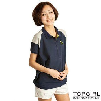 TOP-GIRL-長版造型POLO衫-深海藍