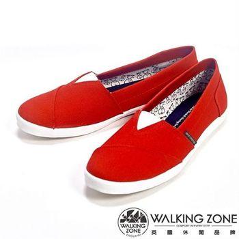 WALKING ZONE 素面輕便百搭帆布休閒女鞋-紅