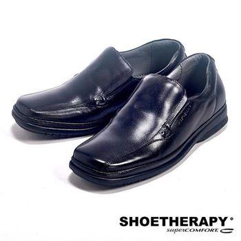 SAPATOTERAPIA 巴西簡約有機素面直套皮鞋-黑