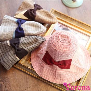 【Verona】夏季浪花小蝴蝶結可摺疊漁夫帽遮陽帽