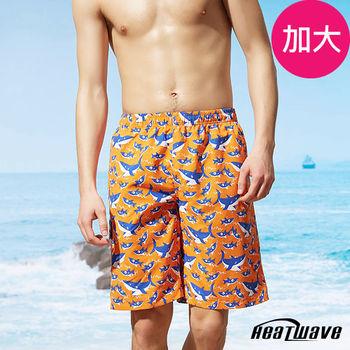 Heatwave熱浪 加大男海灘褲 橘陽鯊-A201