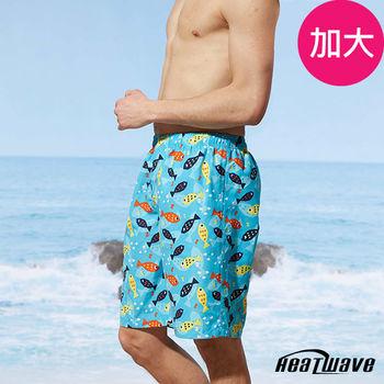 Heatwave熱浪 加大男海灘褲 彩游魚-A202