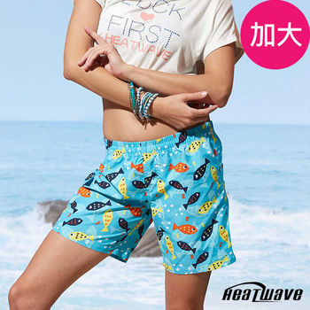 Heatwave熱浪 加大女海灘褲 彩游魚-C51