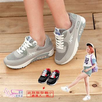 【ShoesClub】【054-F006】韓版熱銷必敗百搭 休閒慢跑鞋.3色 黑/灰/白(版型偏小)