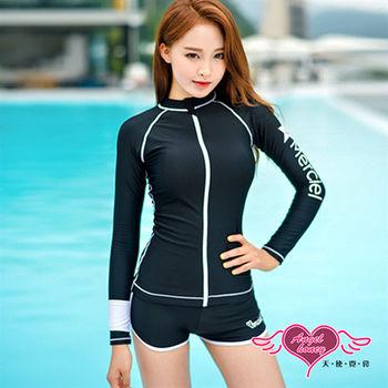 天使霓裳 水母衣 沉穩帥氣 長袖兩件式水母衣(黑M~XL)-DE16039