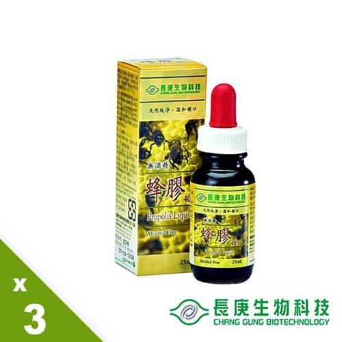 長庚生技 蜂膠(25ml/瓶)3入