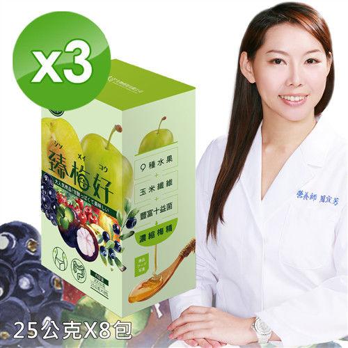 臻梅好 71種蔬果 梅精酵素 (25公克x8包/3盒)