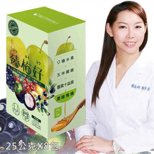 臻梅好 71種蔬果 梅精酵素 (25公克x8包/盒)