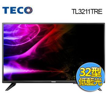 送熊貓熨斗【TECO東元】32吋LED液晶顯示器+視訊盒TL3211TRE