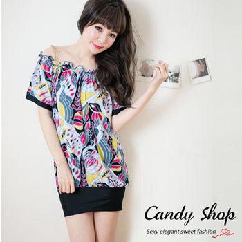 Candy小舖   氣質成熟幾何圖形洋裝 - 黑色