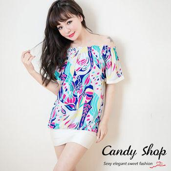 Candy小舖   氣質成熟幾何圖形洋裝 - 白色